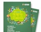 荆州艺术生文化课辅导,高三补习班,吹响高考冲锋号角