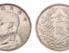 如何进行古钱币快速交易