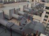 专业沙井废气处理设备项目工程制作,
