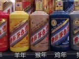 長沙高價回收生肖羊年馬年茅臺酒回收茅臺瓶子盒子