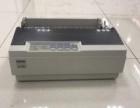 爱普生300k+针式打印机,滚筒式,连打,可打出库单快递