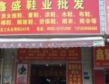 SM附近 湖里区江头台湾街243号 服饰鞋包 商业街卖场