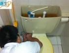 湖东维修水电维修马桶维修洗手池修溶缸水管水龙头洁具