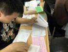 广州会计上岗就业班,现在报名有很多优惠