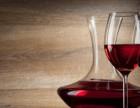定制山葡萄酒
