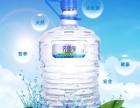 淄博桶装水新品牌 一次性桶装水招商加盟