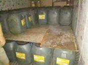 混凝土防裂防水剂报价