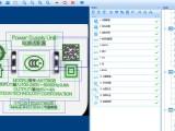 开发周期短,操作方便的机器视觉开发包