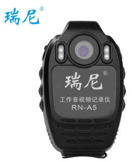 长春长江路电脑城瑞尼A5高清红外音视频工作记录仪专营