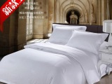 五星级宾馆酒店客房布草床品纯棉60S贡缎床单被套批发