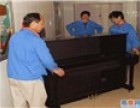 重庆沙坪坝专业搬家服务