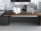 武清区一对一培训桌 条桌 折叠桌 工位桌办公桌批发