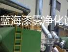 山西太原经济环保型汽车烤漆房 电加热高温喷烤漆房