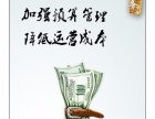 福建正源财务,代办小规模、一般纳税人申报记账事项