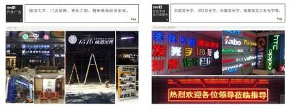 三亚商标 VI 网页 画册 招牌一站式品牌设计服务