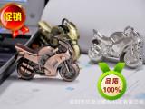 厂家供应 金属U盘 赛车 金属摩托车U盘 模型优盘 量大价优16