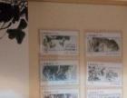 名画名家 中国邮票纪念册