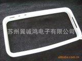橡胶制品公司直销工业橡胶硅胶制品 硅胶手机外壳保护套 可定制