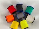 江阴凯盾反光材料服装辅料用反光丝0.5mm多规格