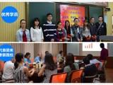 东莞成人高考报名时间2020-正规国家认可学历教育