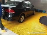 洗車房定制格柵