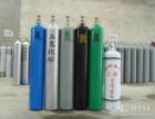 天津供应氧气乙炔气 天津换氩气氮气氦气食品级二氧化碳配送租赁