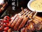 朝阳区西餐融合菜菜谱专业设计制作;美食摄影策划