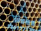 上林最大钢管租赁公司