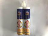 【供销】辽宁价格优惠的美缝剂-黑龙江瓷砖背胶哪家好