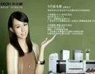 深圳华尔康净水科技有限公司加盟 零售业