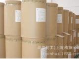 供应1,8-辛二醇 化妆品原料 中间体