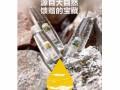 芜湖人家宝宝用什么桶装水泡奶粉 天地精华4.5L母婴用水