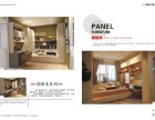郑州定制衣柜图册设计 郑州吸塑门板彩页印刷