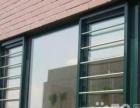 、换窗纱、玻璃,阳台顶