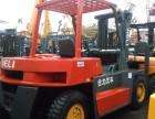 直销7吨8吨10吨15吨集装箱合力叉车大吨位二手叉车