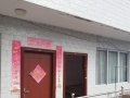毕节市麻园路 1室0厅 主卧 中等装修