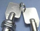 专业提供全天候24小时上门开锁修锁、装锁、换锁服务