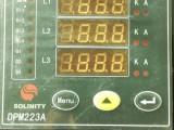 DPM223A三相电流数显表