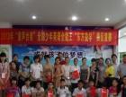柳州新高一数学补习课外辅导哪家好,东方益学免费试学,家长放心