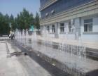 北京旱地喷泉北京音乐喷泉厂家北京摇摆喷泉