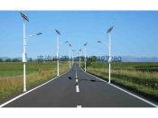 想买耐用的太阳能路灯就来甘肃鲁星户外照明-兰州太阳能路灯公司