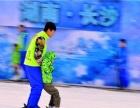 长沙市内滑雪