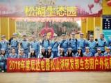 深圳有哪些农家乐,看看哪个比较好玩有意思的