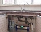 专业水管 水龙头 卫浴 洁具安装维修