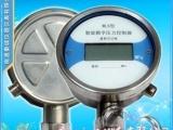 智能数字压力控制器 数字压力表 上下限报