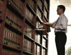 黄陂知识产权律师,盘龙城商业纠纷律师,知识产权律师事务所