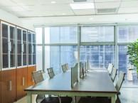 西安办公室装修 四维实业 装修设计实景图