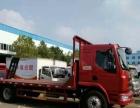 转让 平板运输车挖机平板拖车多少钱哪里买