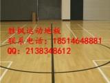 江西宜春实木篮球地板专业生产厂家,胜枫篮球木地板