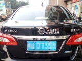 日产轩逸2012款 轩逸 1.8 无级 XE 舒适版 提车仅先1.5万,不限户籍